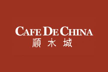 Cafe de China site